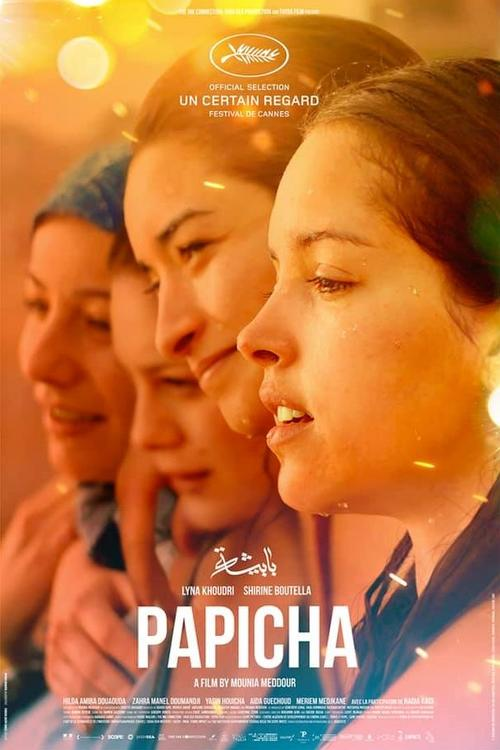 "PAPICHA - CROSSING EUROPE FILMFESTIVAL ""Extracts"""